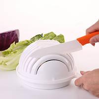 Салатница - овощерезка 2 в 1 Salad Cutter Bowl | чаша для нарезки овощей и салатов | миска, фото 1