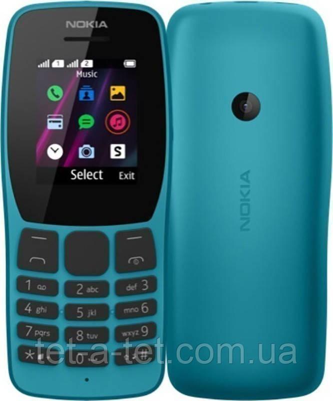 Nokia 110 Dual Sim 2019 Blue