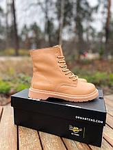 Женские ботинки Dr.Martens 1460 Beige Premium (FUR)