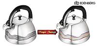 Чайник Edenberg EB-3542 со свистком из нержавеющей стали 3 л | Свистящий металлический чайник, фото 1