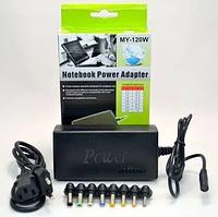 Зарядное устройство универсальное 220V SY-96W 120W | Адаптер блок питания
