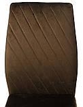 Стілець S-118 коричневий вельвет Vetro Mebel (безкоштовна доставка), фото 7