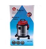 Миючий пилосос Domotec MS-4413 для вологого і сухого прибирання, 2000Вт, фото 2