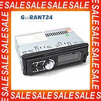 Автомагнитола MP3 1094 BT+сьемная панель ISO cable / Магнитола / Магнитофон / Магнітола / Автомагнітола