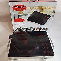 Электроплита инфракрасная WimpeX WX-1324 (2000 W) | Плита электрическая, фото 1