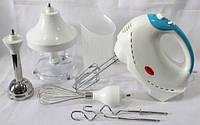 Ручной кухонный миксер WimpeX WX-438 с чашей | ручной мини кухонный комбайн, фото 1