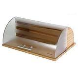 Хлібниця Bohmann BH 7255 дерев'яна з пластикової відкидною кришкою, фото 2