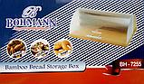 Хлібниця Bohmann BH 7255 дерев'яна з пластикової відкидною кришкою, фото 3