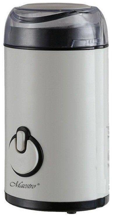 Кавомолка Maestro MR-452 біла | подрібнювач кави Маестро | апарат для помелу кави Маестро