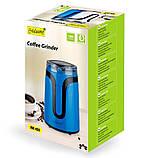 Кофемолка Maestro MR-450 синяя | измельчитель кофе Маэстро | аппарат для помола кофе Маестро, фото 3