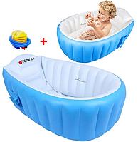 Надувная ванночка детская Intime Baby Bath Tub для купания плюс насос Синяя, фото 1