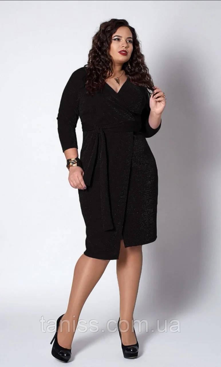 Нарядное платье большого размера, из эластичного трикотажа с люрексом р.52,54,56,58 черный