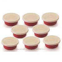Набор форм для запекания Berghoff 1695099 с крышками (8 шт, 14,5х6,5см) | круглые формы для выпечки Бергофф