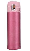 Термокружка из нержавеющей стали Con Brio СВ-378 (450 мл) | термочашка Con Brio | термос 0,45 л розовая, фото 1