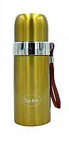Вакуумный термос из нержавеющей стали Con Brio СВ-382 (500 мл) | термочашка Con Brio | термос 0,5л золотистый, фото 1