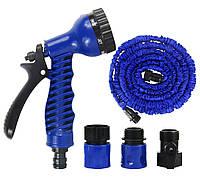 Шланг садовый поливочный X-hose 75 метров синий | растягивающийся шланг для полива Икз Хоз + насадка, фото 1