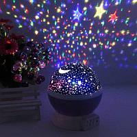 Ночник - проектор звездного неба круглый вращающийся Star Master фиолетовый | светильник Стар Мастер | лампа, фото 1