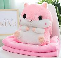 Плед Хомяк 3 в 1 игрушка подушка плед розовый | Хомячок 3 в 1 игрушка плед подушка мягкая, фото 1