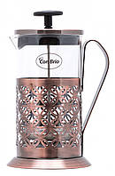 Френч-пресс для заваривания Con Brio СВ-5160 (600 мл) стекло | заварник Con Brio | заварочный чайник, фото 1