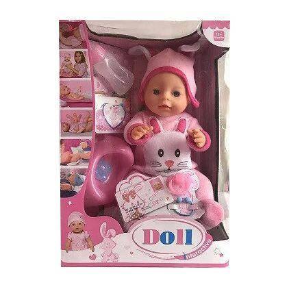 """Пупс """"Doll"""" в пижамке с зайчиком YL1710P"""