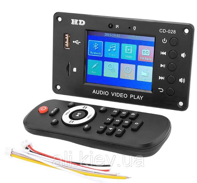 """Аудио видео плеер декодер, Bluetooth 4.1 USB SD кард-ридер дисплей 3"""" WAV,MP3,FLAC,APE Touch Screen + Remote"""
