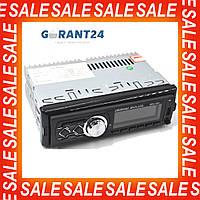 Автомагнитола MP3 1097 BT+сьемная панель ISO cable / Магнитола / Магнитофон / Магнітола / Автомагнітола