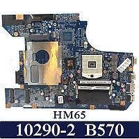 Материнська плата Lenovo V570 V570C B570 Z570 motherboard HM65 PGA989 10290-2 48.4PA01.021 LZ57 MB Ленів Б570