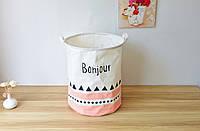 Текстильная корзина для хранения вещей и игрушек 50х40см Привет! Berni Разноцветная (39712)