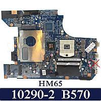 Материнская плата Lenovo V570 V570C B570 Z570 motherboard HM65 PGA989 10290-2 48.4PA01.021 LZ57 MB без Esata