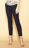 Жіночі звужені до низу брюки темно-синього кольору. Модель Adoncia Zaps. Колекція весна-літо 2021