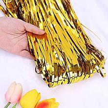 Фольгированная штора для фотозоны  золото1*3м.