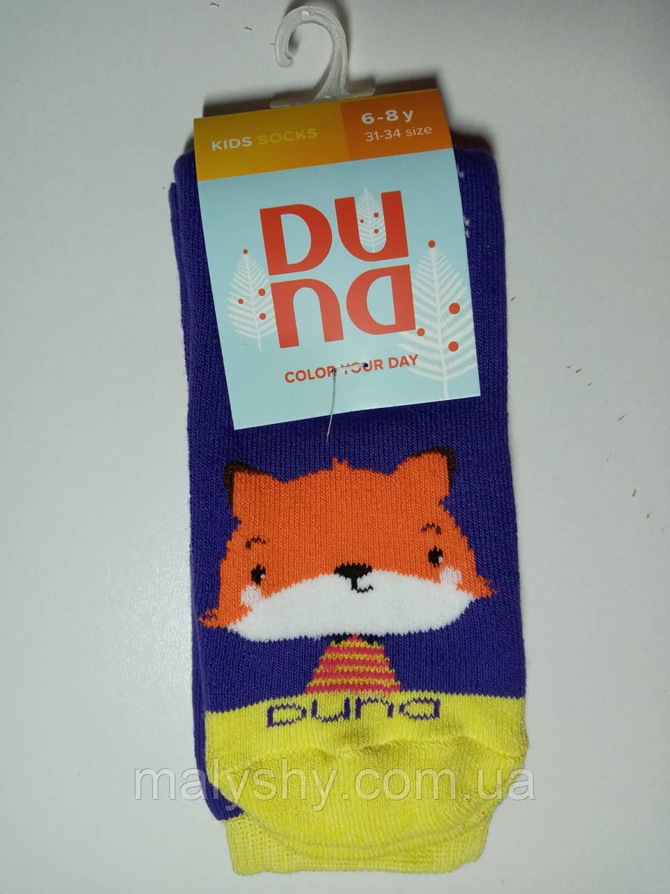 Детские носки махровые - Дюна р.20-22 (шкарпетки дитячі зимові махрові, Duna) 4039-2574-фиолетовый
