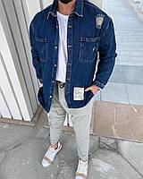 Крутая рубашка мужская джинсовая оверсайз синяя