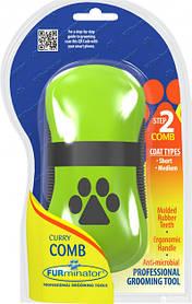 Гребінець-гумова щітка для собак FURminator