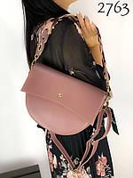 Женская мини сумка через плечо пудра, клатч женский пудра