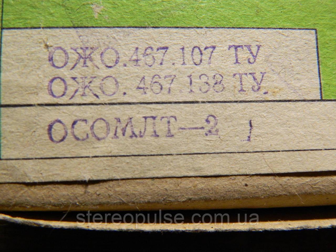Резистор ОС ОМЛТ - 2 2.2 кОм 5%