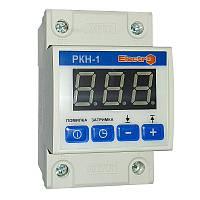 Авт.реле контролю напруги РКН-1 1Р+N 40А 230-270В ElectrO RКN1N40