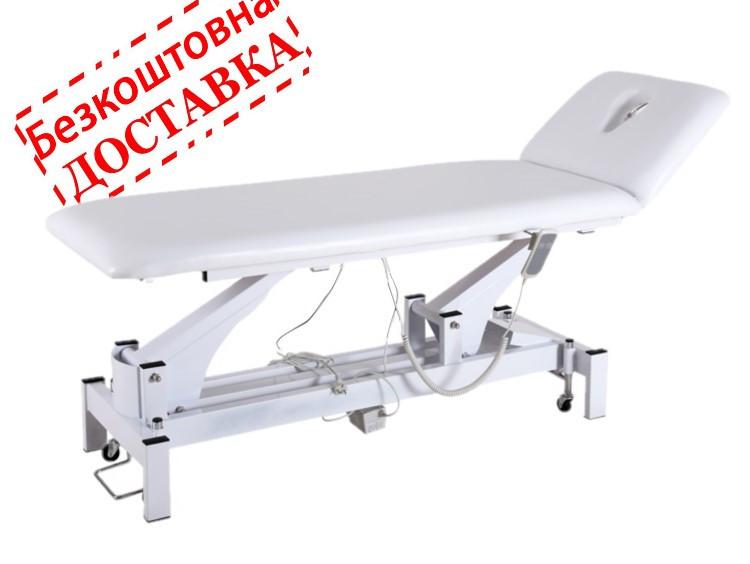 Стаціонарний двосекційний масажний стіл кушетка з електро регулюванням висоти металевий каркас DM-2301