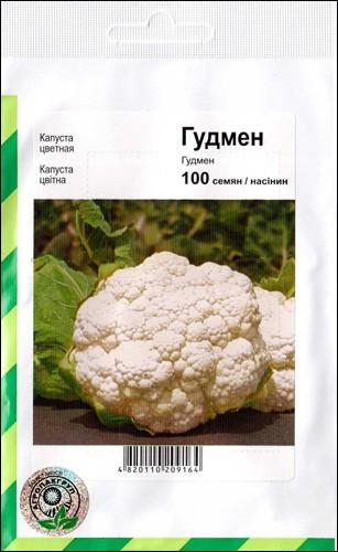 Гудмен семена капусты, 100 семян — цветная, раняя,  Bejo