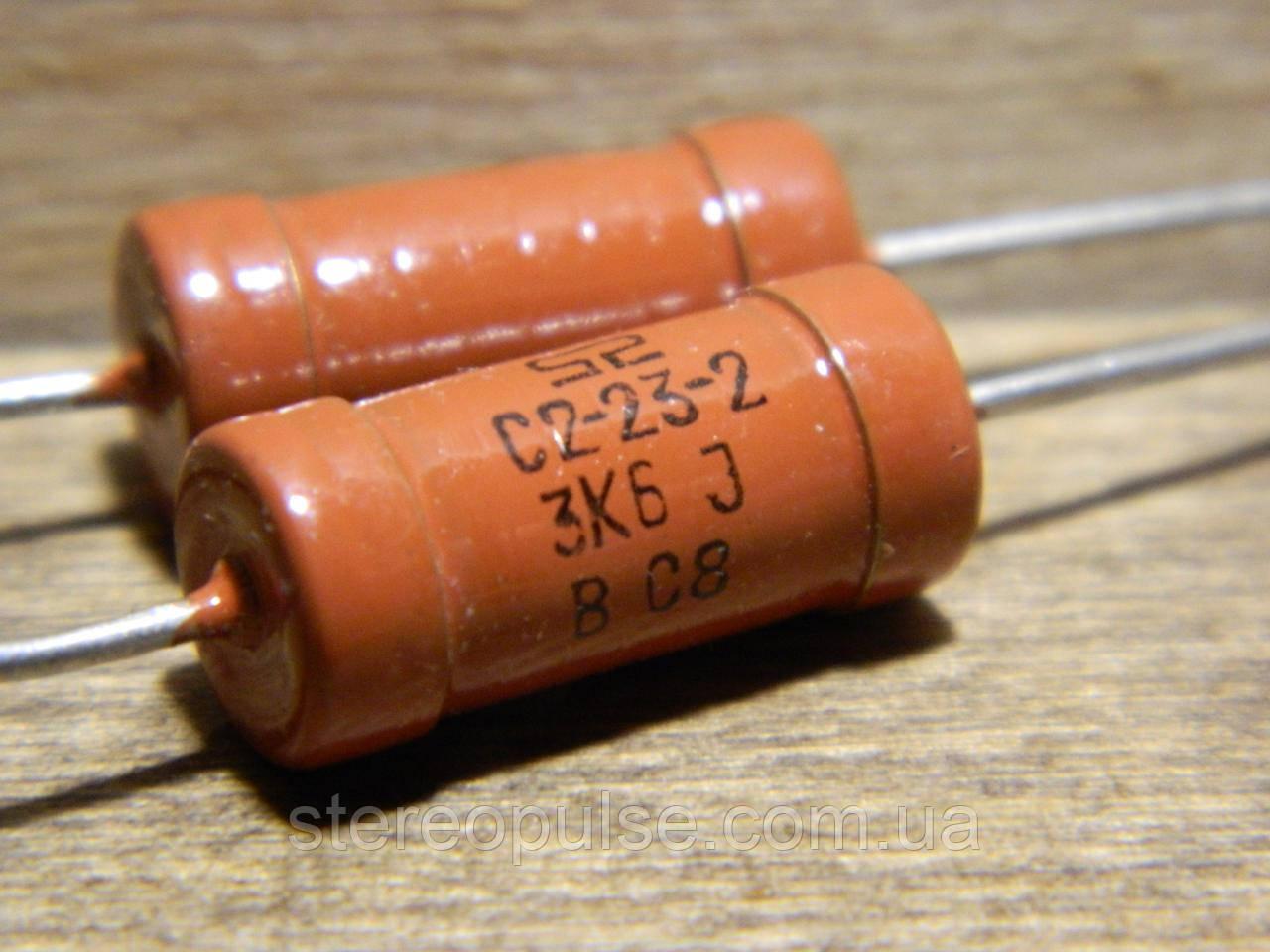 Резистор  С2- 23 - 2  3.6 кОм   5%