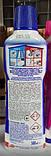 Средство против известкового налета 500 мл Pulirapid Anticalcare Италия, фото 2