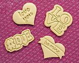 3Д Формочка ко Дню Влюбленных Love хештег # | Вырубка на день святого Валентина | Вырубка для пряников, фото 2