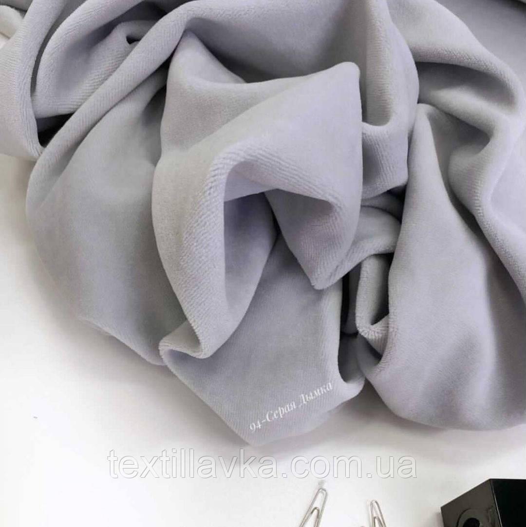 Ткань велюр хлопковый серая дымка