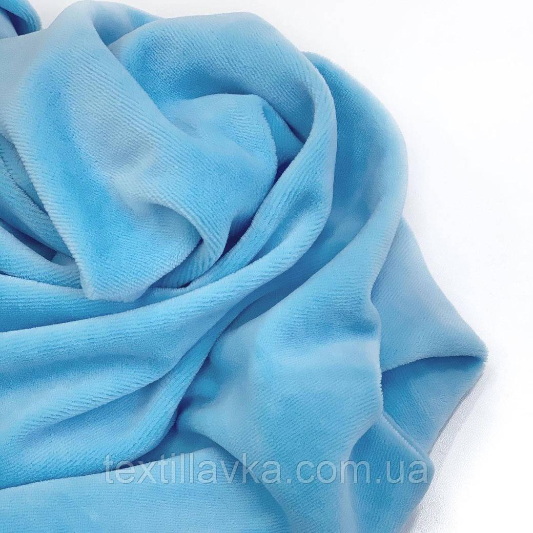 Ткань велюр хлопковый ярко-голубой