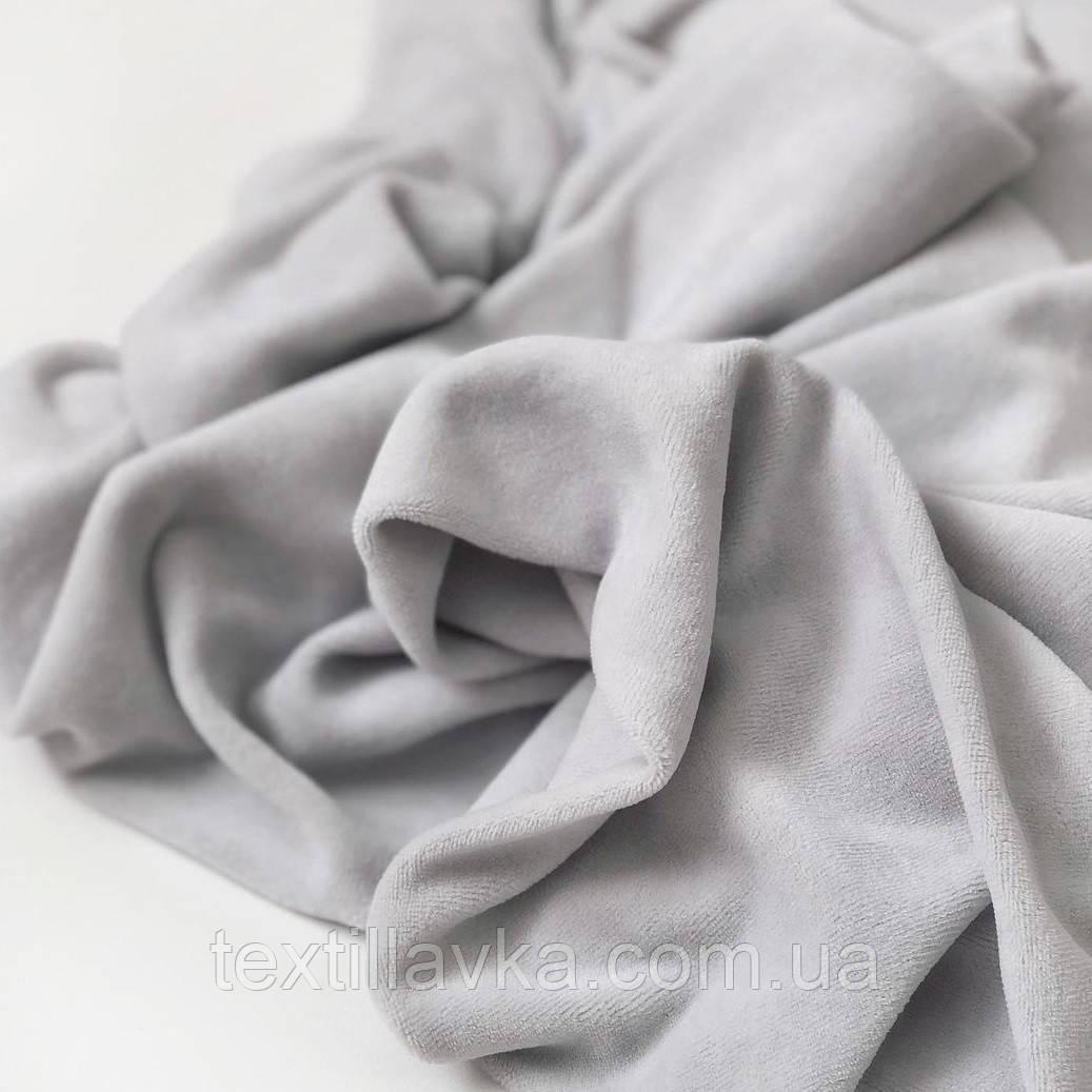 Ткань велюр хлопковый бледно-серый