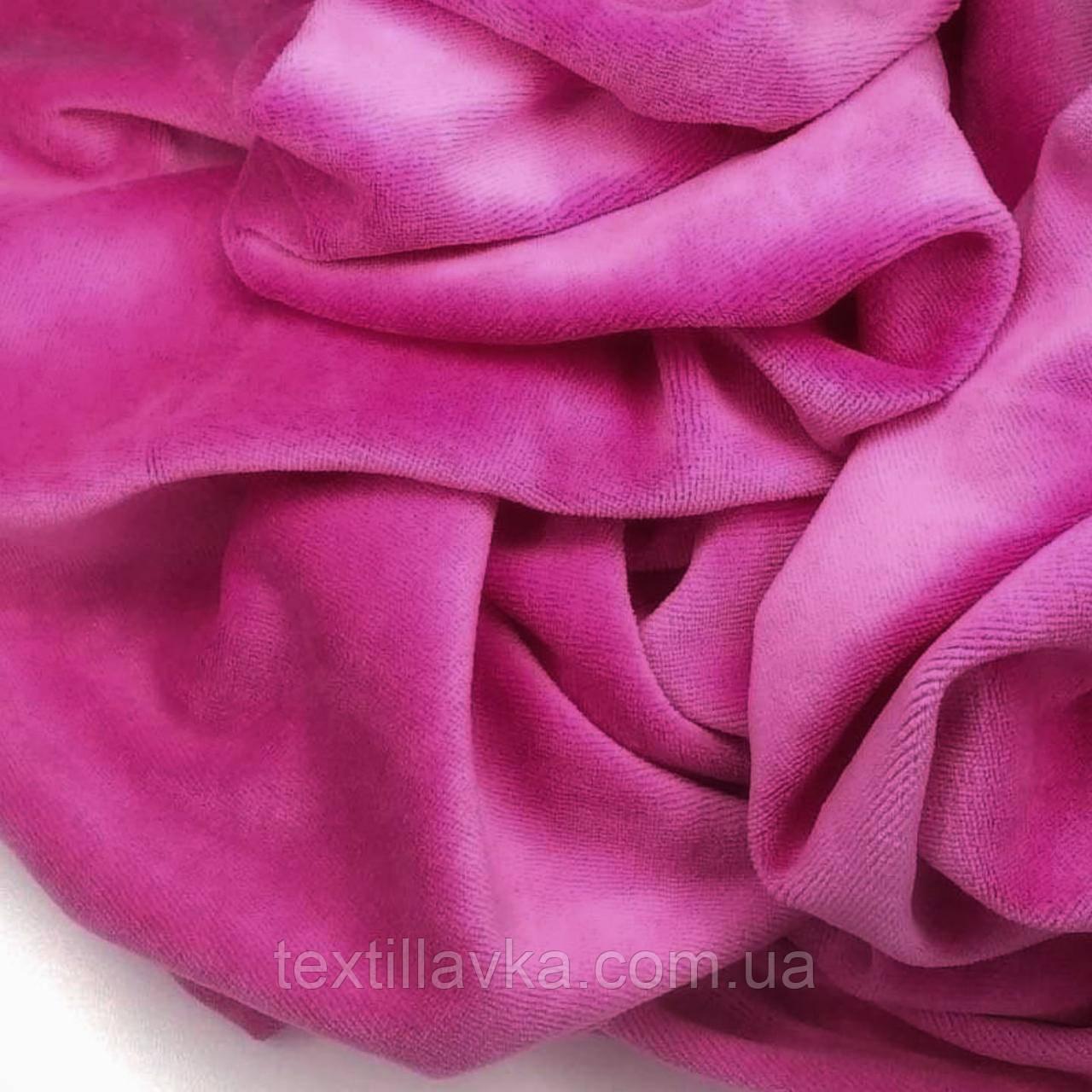 Ткань велюр хлопковый малиновый