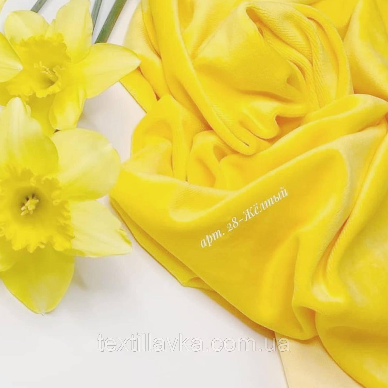 Ткань велюр хлопковый желтый