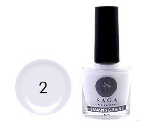 Гель фарба для стемпинга STAMPING + PAINT 2 біла