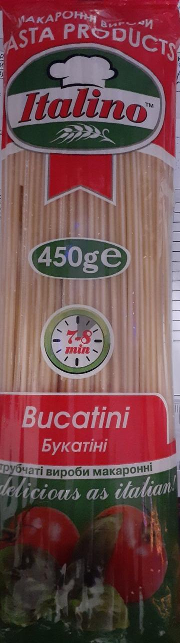 Спагетті товсті Bucatini Italino з твердих сортів 450 грам
