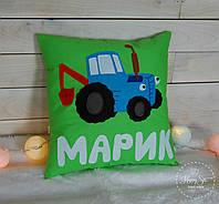 Подушка с именем синий трактор 2888